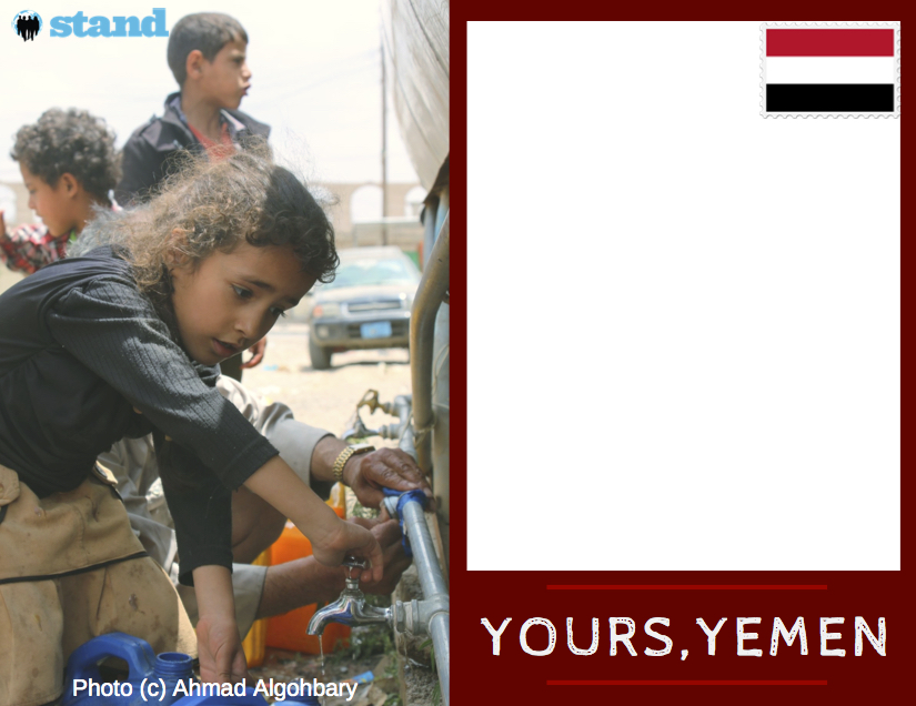 Yemen Postcard no Text