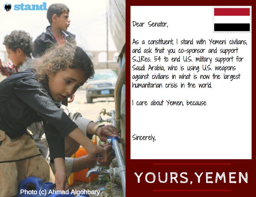 Yemen Postcard w Text